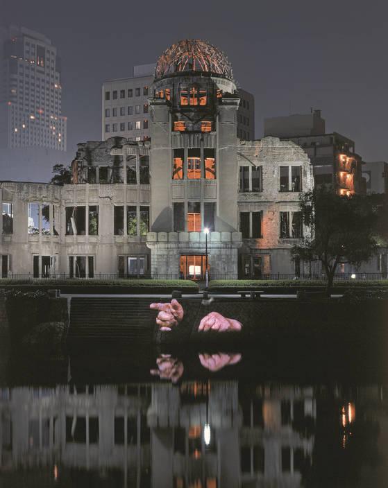 히로시마 평화기념관원폭돔에서 열렸던 공공 프로젝션 '히로시마 프로젝션'(1999).[사진 국립현대미술관]