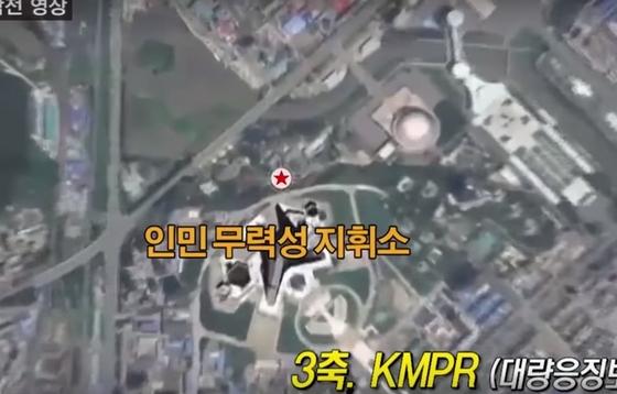 군 당국에서 공개한 영상을 보니 평양수예연구소 건물을 인민무력성 지휘부로 대신해타격지점으로표기했다. [사진 합동참모본부]