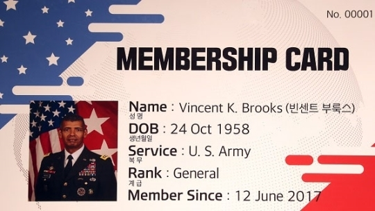 브룩스 사령관의 주한미군 전우회 회원증. [사진 주한미군 전우회]