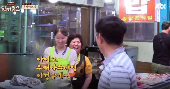 이경규를 보고 반가워하는 상인 [사진 JTBC 캡처]