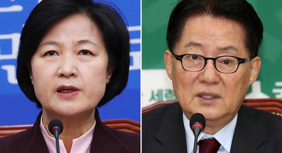추미애 더불어민주당 대표(왼쪽)과 박지원 전 국민의당 대표. [중앙포토]