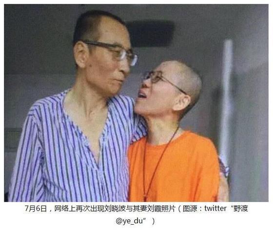 간암말기 판정을 받은 노벨평화상 수상자 류샤오보(劉曉波·61)가 임종할 것이라고 홍콩 사우스차이나모닝포스트(SCMP)가 7일 보도했다. 신문에 따르면 류샤오보의 가족은 의료진으로부터 병세가 악화해 더는 치료가 불가능하다는 진단을 듣고 밤을 새우며 병상을 지키고 있다. 사진은 지난 6일 트위터에 올라온 류샤오보-류샤 부부의 모습. 2017.7.7 [둬웨이 캡처=연합뉴스]