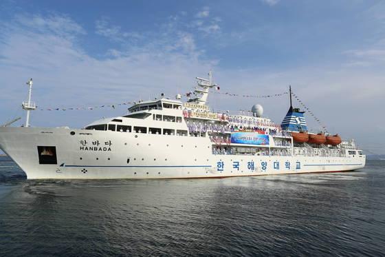 다국적 탐험대가 타고 바다로 나갈 탐험선인 한바다호.[사진 경상북도]