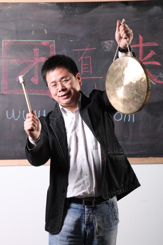 린닝 웨이잉스다이 대표. [출처: 이매진차이나]