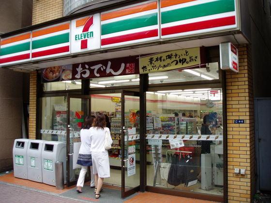 일본 도쿄에 위치한 편의점 세븐일레븐의 한 점포. [중앙포토]