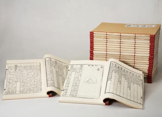총 25권 25책으로 구성된 '동의보감'의 모습[중앙포토]
