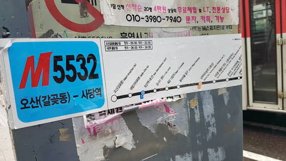 9일 고속도로로에서 두 명이 숨지는교통사고를 낸 M5532 광역버스 노선도. 여성국 기자