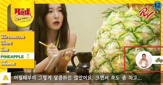 [사진 레드벨벳 '빨간 맛' 뮤직비디오]