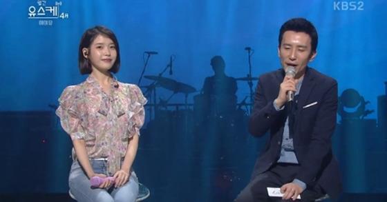 [KBS2TV 방송화면 캡처]