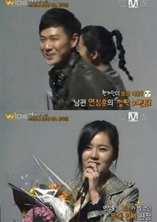 [사진 Mnet '와이드 연예뉴스']