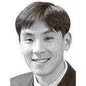 하남현 경제부 기자