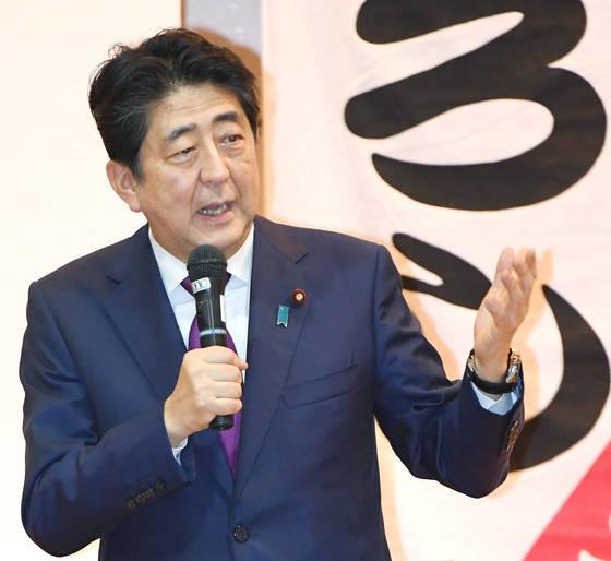 아베 신조(安倍晋三) 일본 총리. [연합뉴스]