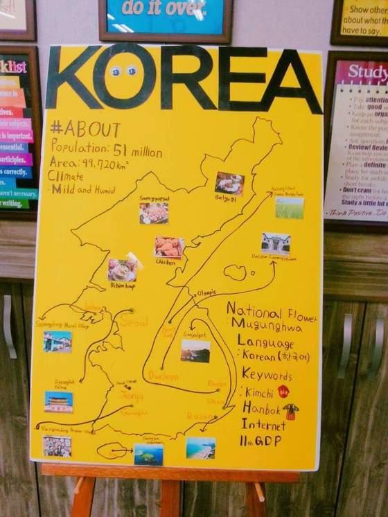노은고 학생들이 외국 학생을 위해 만든 한국 소개 포스터.[사진 각 학교]