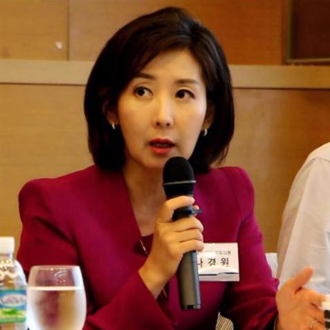나경원 자유한국당 의원. [사진 나 의원 페이스북 캡처]