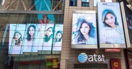 미국 뉴욕 타임스퀘어 초대형 옥외 전광판.