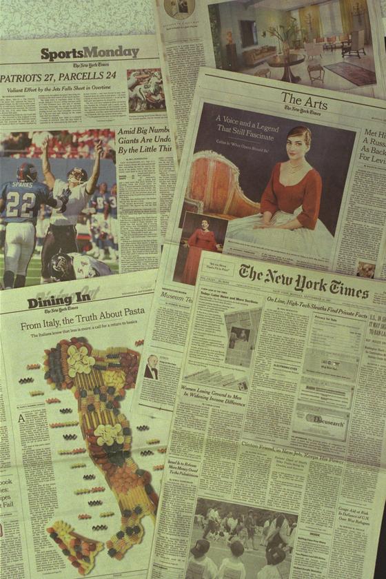뉴욕타임스(NEWYORK TIMES) 컬러판