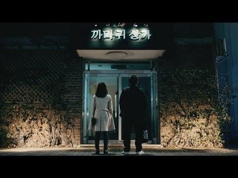 72초 TV와 배달의민족 입주기를 그린 '까마귀 상가'.[사진 각 제작사]
