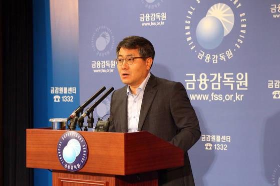 김동회 금융감독원 보험사기대응단 실장