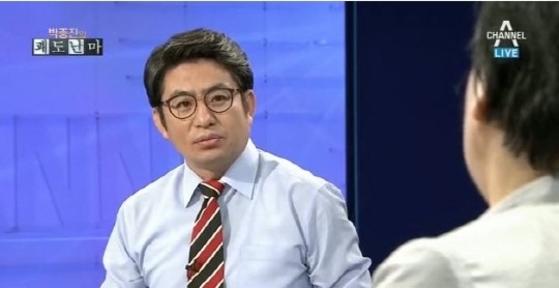 박종진 전 앵커
