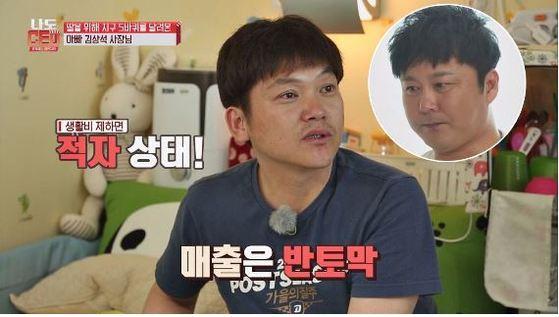 6월 7일 JTBC '나도 CEO'에 첫 번째 프로젝트로등장한 김상석씨의 사례. [사진 JTBC 캡처]