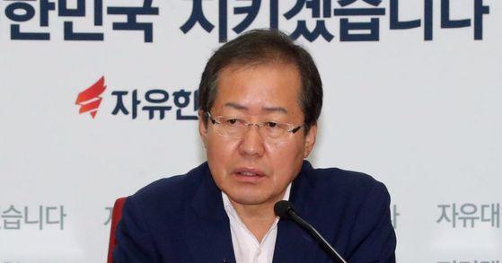 자유한국당 홍준표 대표. [사진 연합뉴스]