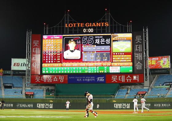 6월 27~28일 부산 사직구장에서 1박 2일간 열린 LG-롯데전 [사진 롯데 자이언츠]