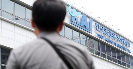 14일 검찰의 압수수색을 받은 한국항공우주산업(KAI) 경남 사천 본사 [연합뉴스]