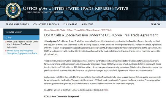 미국 무역대표부(USTR)가 12일(현지시간) 홈페이지에 한·미 자유무역협정(FTA) 개정을 논의하기위한 공동위원회 특별세션 개최를 한국 정부에 요구한 사실을 밝혔다. [연합뉴스]