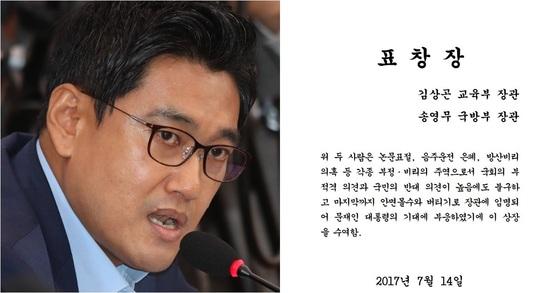 [사진 연합뉴스, 중앙포토]