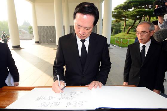 송영무 신임 국방부 장관이 14일 오전 국립현충원을 참배한 뒤 방명록을 적고 있다. 강정현 기자