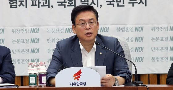 정우택 자유한국당 원내대표. [사진 연합뉴스]