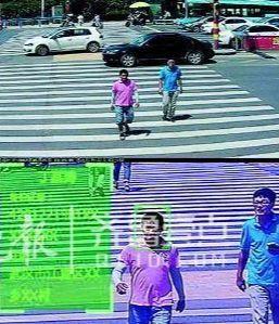 중국 산둥성 지난시 횡단보도에 안면 인식기가 설치돼 있다.[연합뉴스]