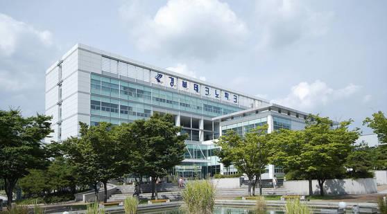 경북 경산시 영남대학교 내에 있는 경북테크노파크. [사진 경북테크노파크]
