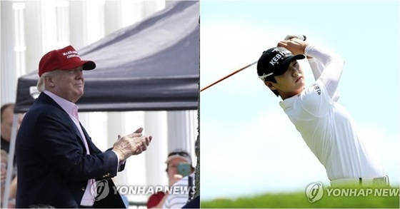 US여자오픈을 관람하는 도널드 트럼프 미국 대통령과 우승한 박성현. [UPI=연합뉴스, AFP=연합뉴스]