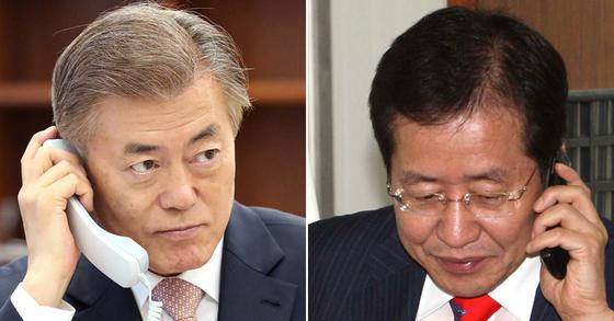 문재인 대통령과 홍준표 신임 자유한국당 대표 자료사진. [중앙포토]