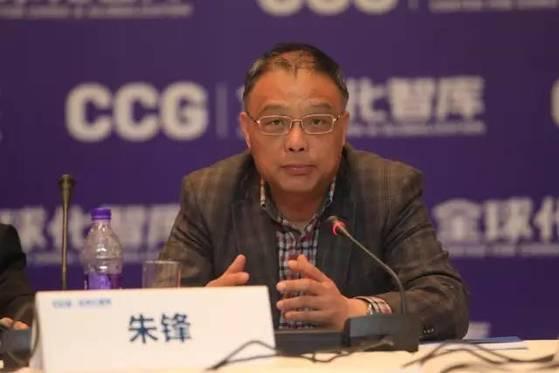 주펑(朱鋒) 난징(南京)대 국제관계학원장[사진=CCG 홈페이지]