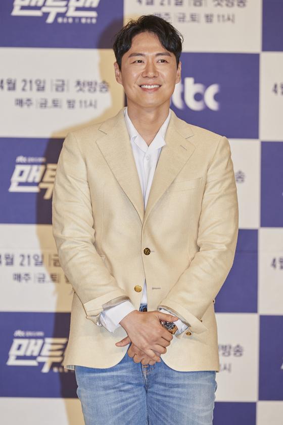 18일 서울 영등포 타임스퀘어에서 열린 JTBC 드라마 '맨투맨' 제작발표회에 참석한 연정훈 [사진 드라마하우스]