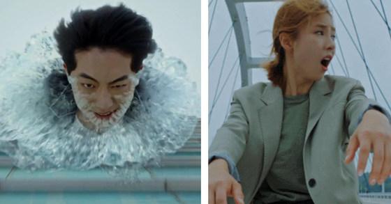 [사진 tvN '하백의 신부']
