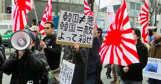 일본의 '혐한' 시위대 자료사진. [중앙포토]