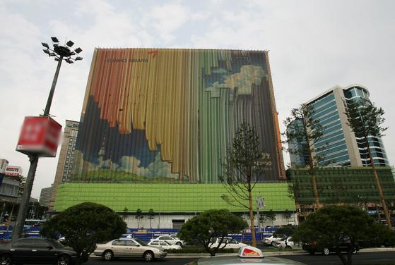 서울 중구 서울역 근처에 위치한 금호아시아나빌딩. [중앙포토]