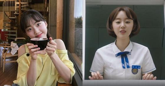 [사진 박세완 인스타그램, KBS 방송화면]
