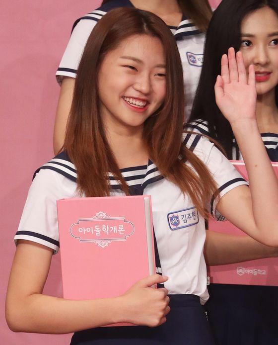 Mnet 예능 '아이돌학교'에 출연한 김흥국의 딸 김주현.