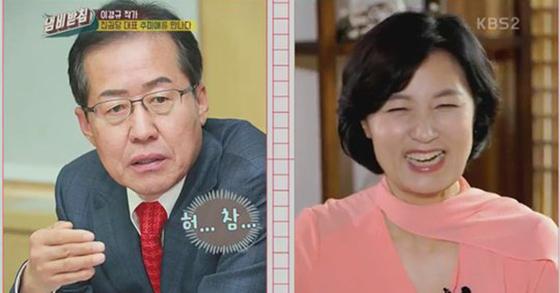 [KBS 2TV '냄비받침' 캡처]
