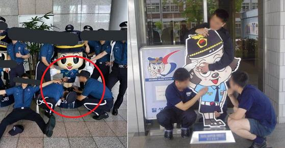 최근 논란이 된 포순이 성희롱 사진, 과거 논란이 된 포순이 성희롱 사진 [사진 온라인 커뮤니티 캡처]