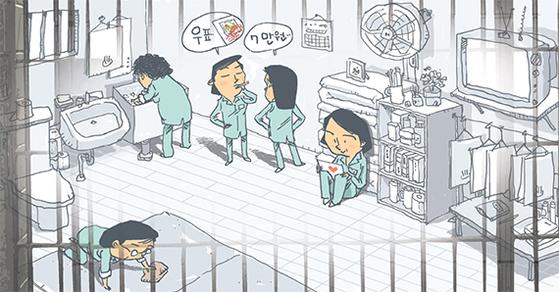 [일러스트=김회룡]