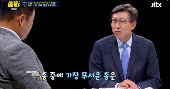 박형준 전 국회 사무총장 [사진 JTBC 캡처]