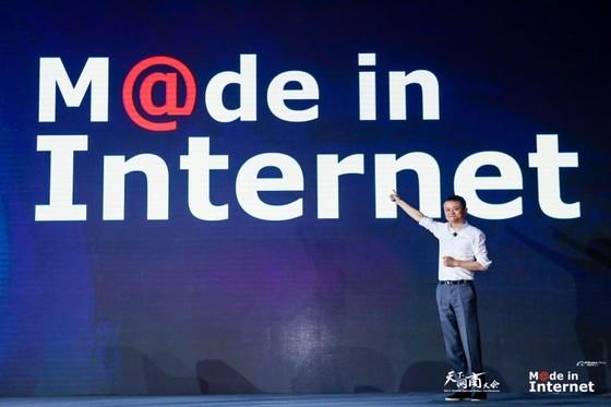 """이번 행사의 주제는 """"메이드 인 인터넷(Made in Internet)""""이다. [사진 알리바바]"""
