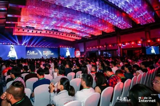 2017 글로벌 e-비즈니스 콘퍼런스 행사 현장. [사진 알리바바]