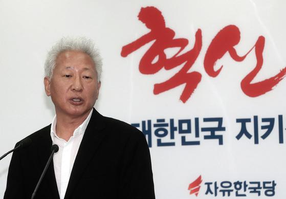류석춘 자유한국당 혁신위원장은 당의 환골탈태를 주도하겠다고 다짐했다. [사진·중앙포토]