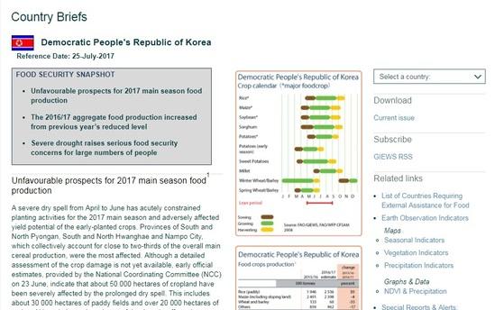 북한의 식량생산량을 평가한 유엔 식량농업기구(FAO) 보고서. [FAO 홈페이지 캡처]